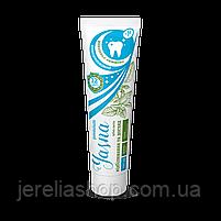 """Зубная паста """"Отбеливание и уход"""" Джерелия Jerelia,100 мл, фото 5"""