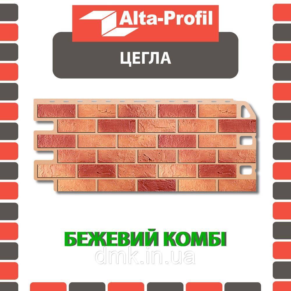 Фасадная панель Альта-Профиль Кирпич 1130х470х20 мм Бежевый комби