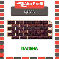 Фасадная панель Альта-Профиль Кирпич 1130х470х20 мм Жженый