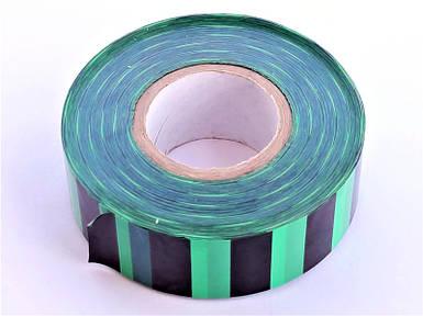 Полоса Gieffe для обозначения растений, 2,5см*100м зелёно-чёрная