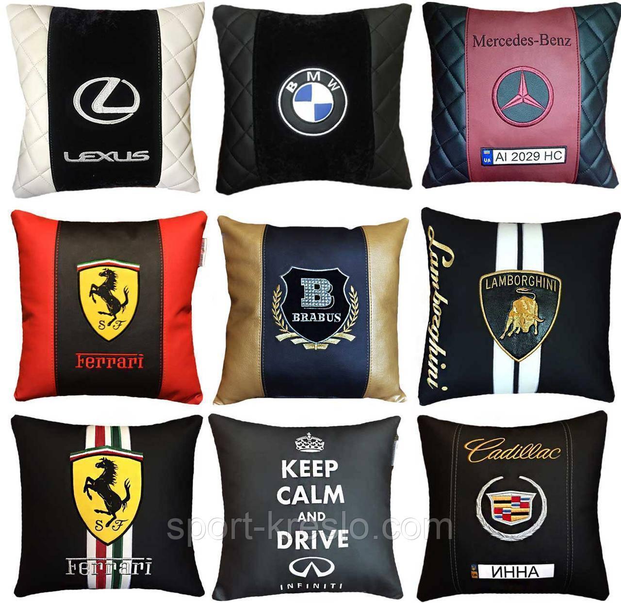 Подушка с логотипом машины, подушка-подголовник. автоаксессуары