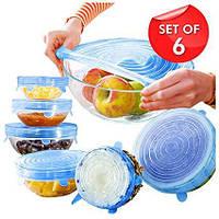 Набір багаторазових силіконових кришок для посуду Super stretch silicone lids 6 штук