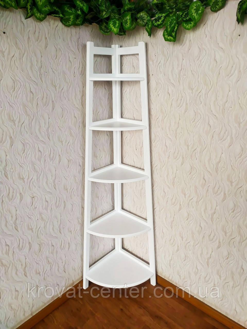 """Підлоговий стелаж етажерка в білих відтінках з масиву дерева """"Робін - 2"""" від виробника (колір на вибір)"""