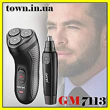 Электробритва gemei GM 7113 2 в 1 Триммер мужской для носа и ушей