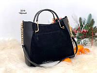 Замшевая черная женская сумка большая вместительная на плечо натуральная замша+кожзам, фото 1
