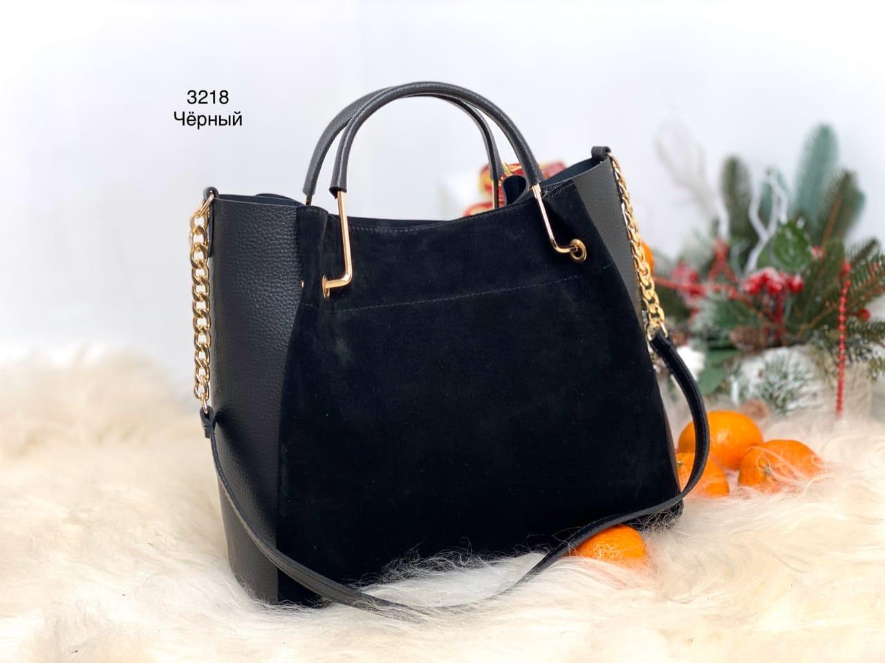 Замшевая черная женская сумка большая вместительная на плечо натуральная замша+кожзам