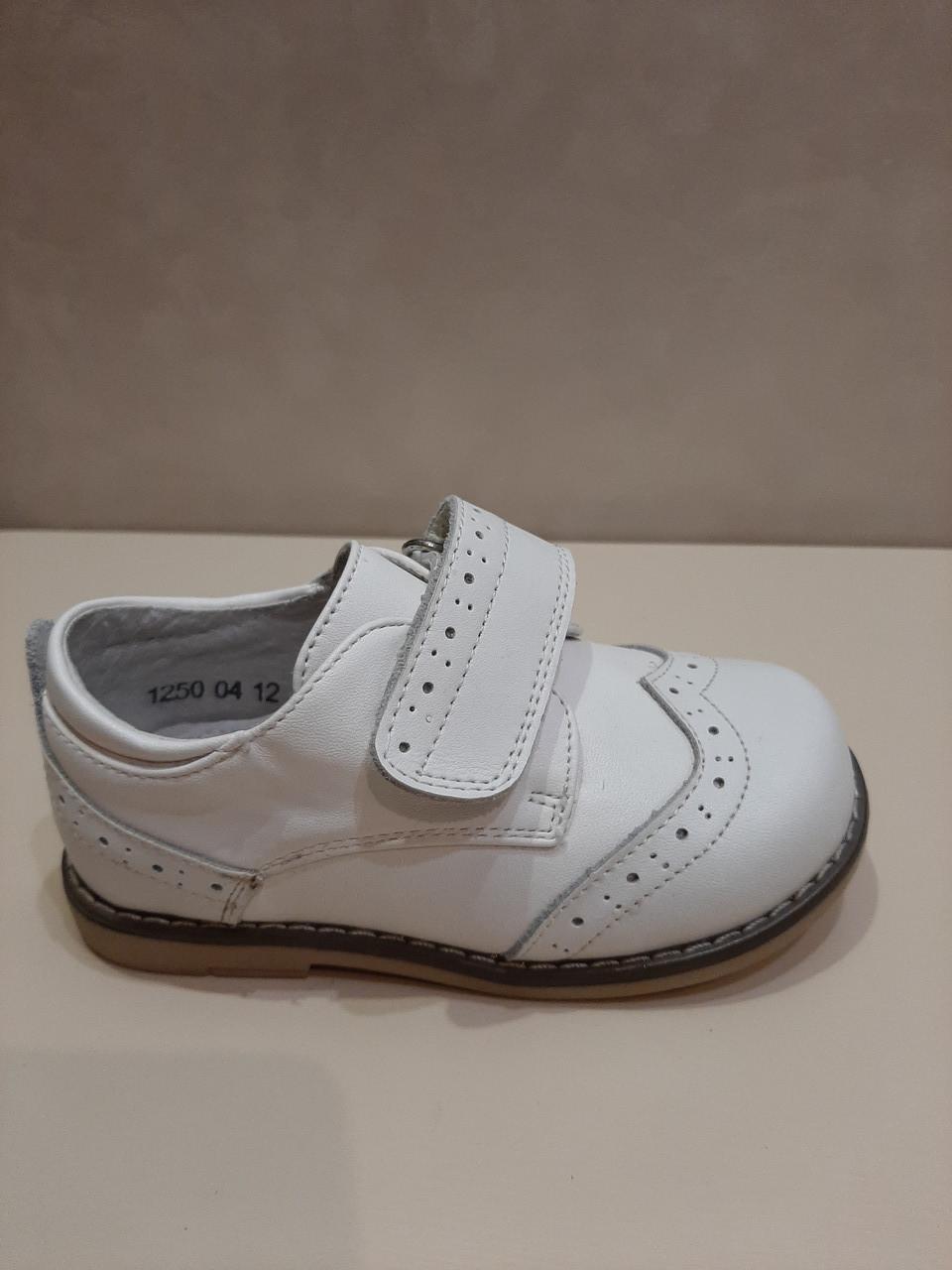 Туфли детские р.24,25 ТМ Шалунишка