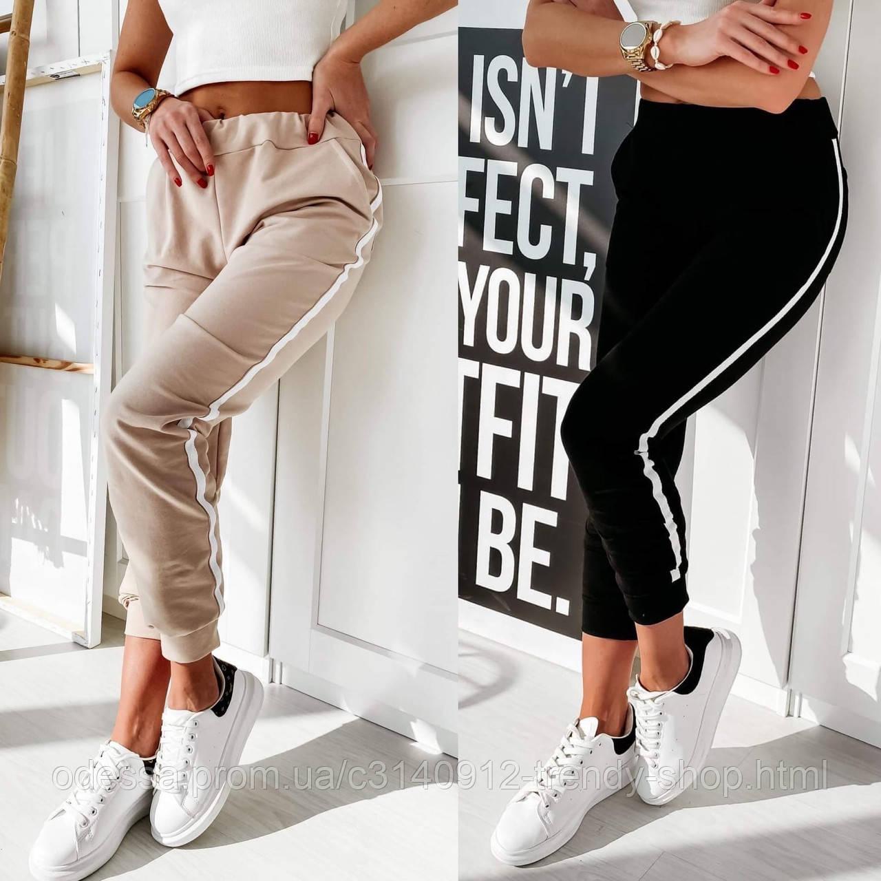 Спортивные штаны женские бежевые, чёрные 42-44, 44-46