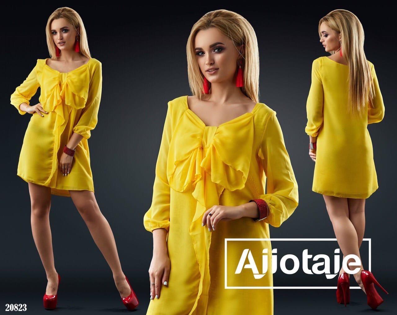 Нарядное шифоновое платье свободного кроя с бантом впереди,7цветов. Р-р.42,44,46  Код 215Д