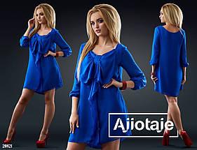 Нарядное шифоновое платье свободного кроя с бантом впереди,7цветов. Р-р.42,44,46  Код 215Д, фото 3