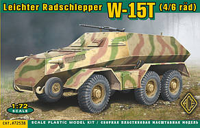 Французский армейский тягач W15T. Сборная модель в масштабе 1/72. ACE 72538