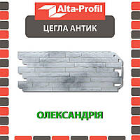 Фасадная панель Альта-Профиль Кирпич-Антик 1170х450х20 мм Александрия