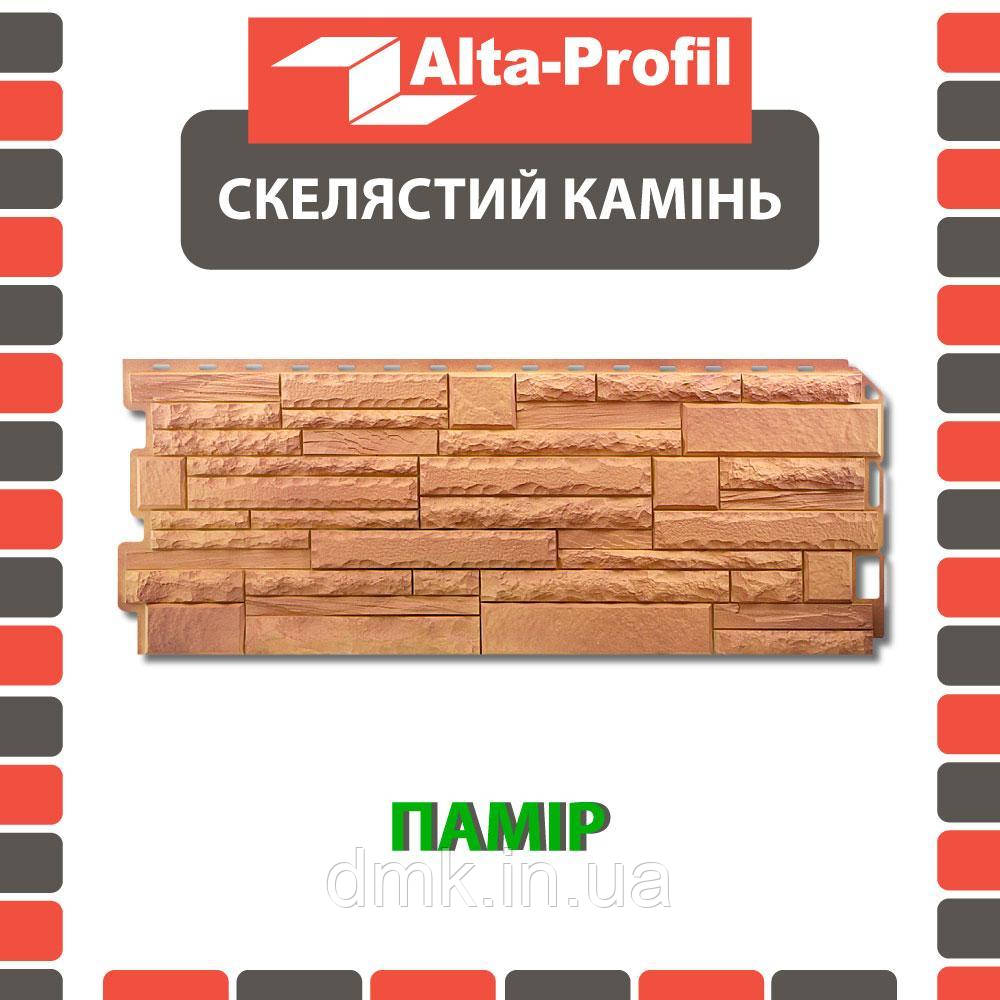 Фасадная панель Альта-Профиль Скалистый камень 1170х450х20 мм Памир
