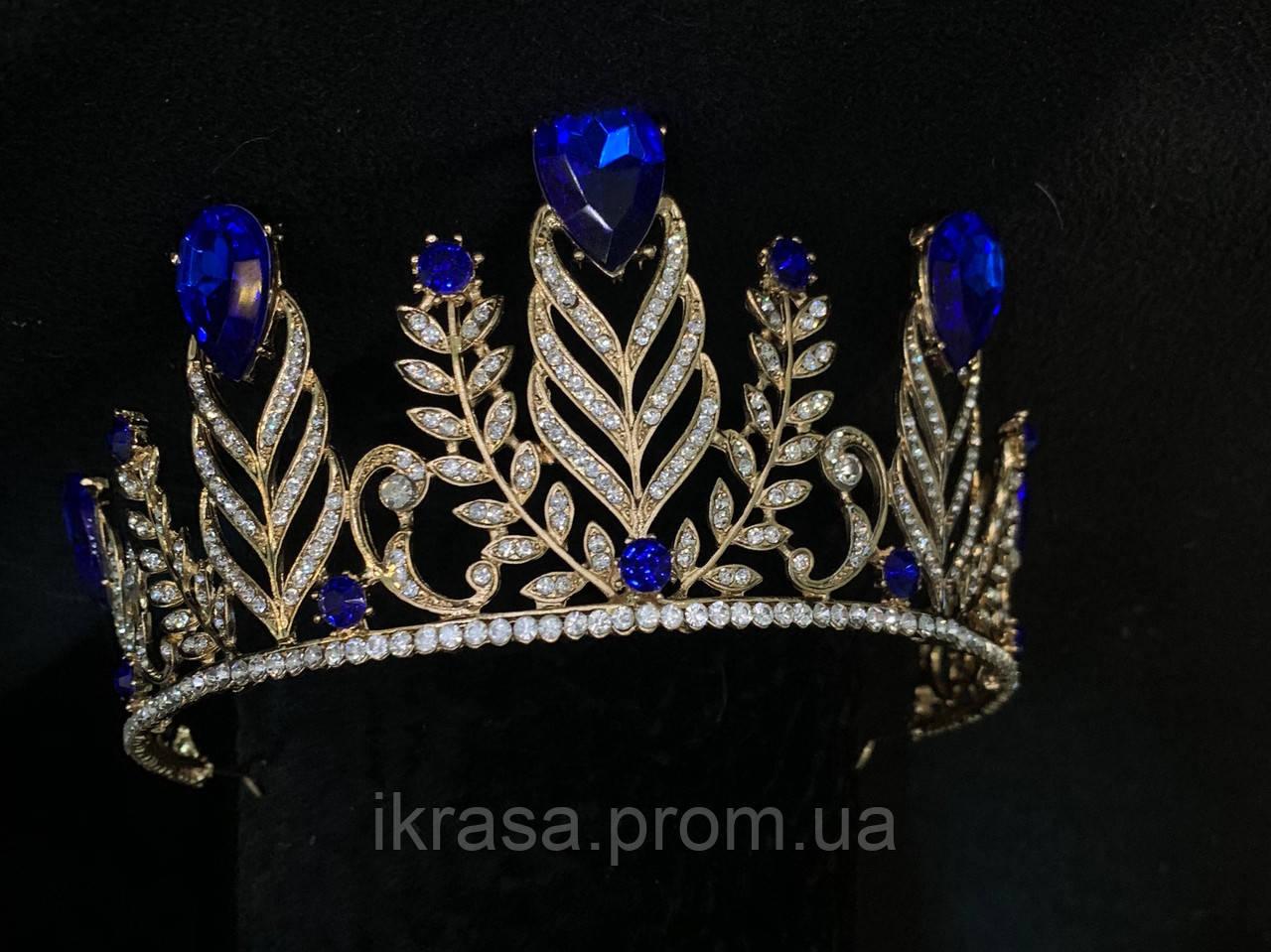 Висока Діадема з синіми кристалами з основою золотого кольору (7,5 см)