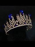 Висока Діадема з синіми кристалами з основою золотого кольору (7,5 см), фото 5