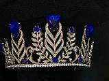 Висока Діадема з синіми кристалами з основою золотого кольору (7,5 см), фото 2