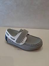 Туфлі дитячі для хлопчика р. 25-30 ТМ Шалунішка