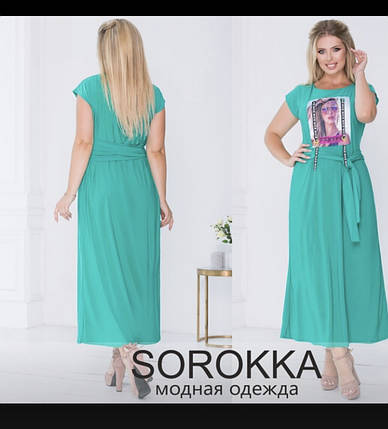 Длинное молодежное платье с картинкой на груди и поясом в комплекте, р.50,52,54,56,58,60 код 764О, фото 2