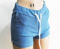 """Шорти жіночі спортивні(4кол.)розміри S-XL""""VICTORY"""" купити недорого від прямого постачальника, фото 1"""