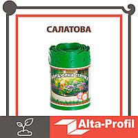 Декоративна бордюрна стрічка садова Альта-Профіль з перфорацією 0,65х150х9000 мм салатовий