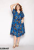 Легкое женское платье летнее размеры 54-58