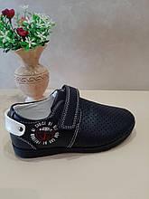 Туфлі дитячі для хлопчика р. 28-32 ТМ TOM.M