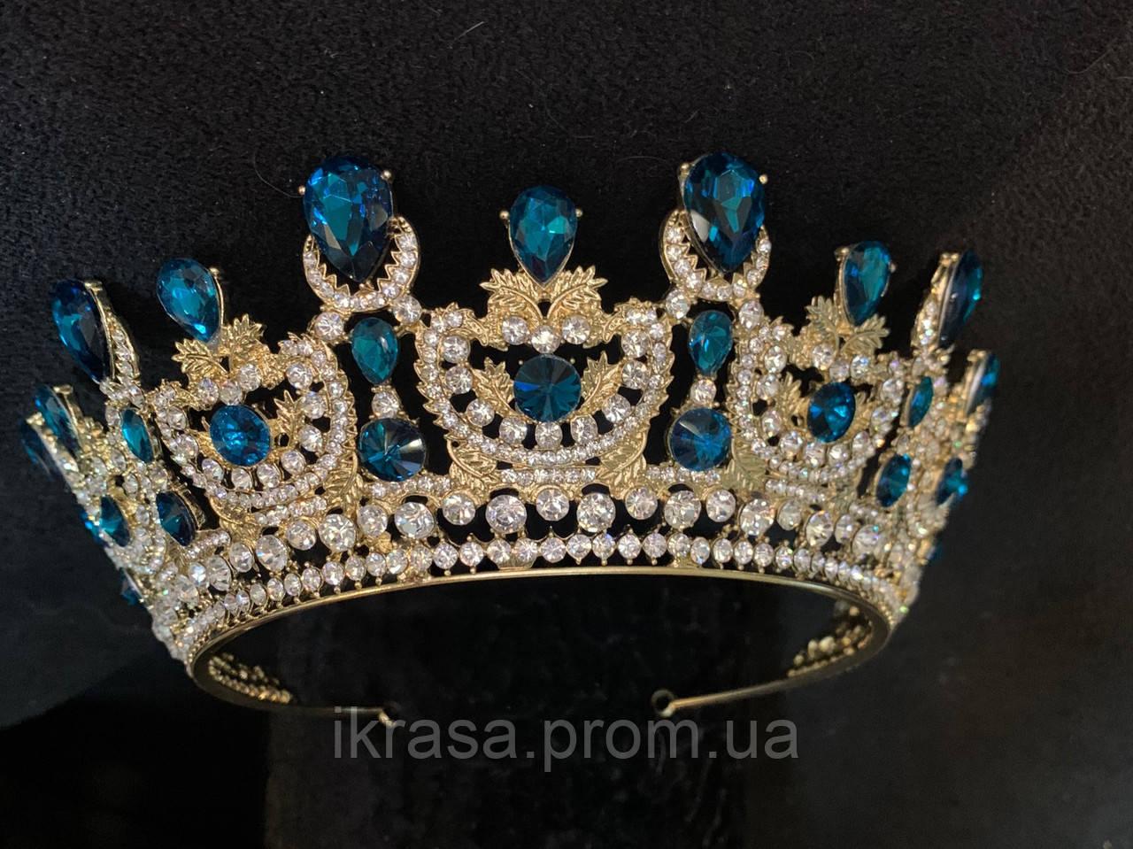 Розкішна корона півколом з блакитно-бірюзовими камінням (7,4 см)