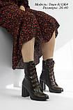 Зимняя женская обувь на шнуровке, фото 6