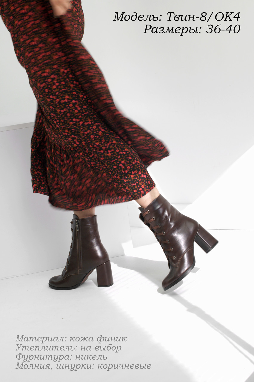 Зимняя женская обувь на шнуровке