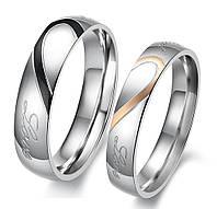 "Парные кольца ""Хранители сердец"", жен. 15.7, 16.5, 17.3, 18, 19, муж.17.3,18, 19, 20, 20.7, 21.5, 22, фото 1"