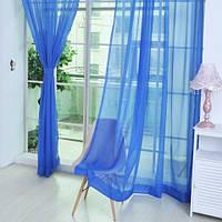 Готовые Шторы комплект для спальни из легкой ткани вуаль Т. ГОЛУБОЙ  3 м.