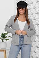 Женская стильная кофта кардиган размеры с 42-52 серого цвета