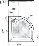 Піддон для душової кабіни Invena AK-80-083 півкруглий 80х80 (669803727), фото 3