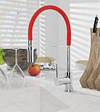 Змішувач для кухні Invena Kameleon BZ-29-L07 червоний (675132744), фото 2