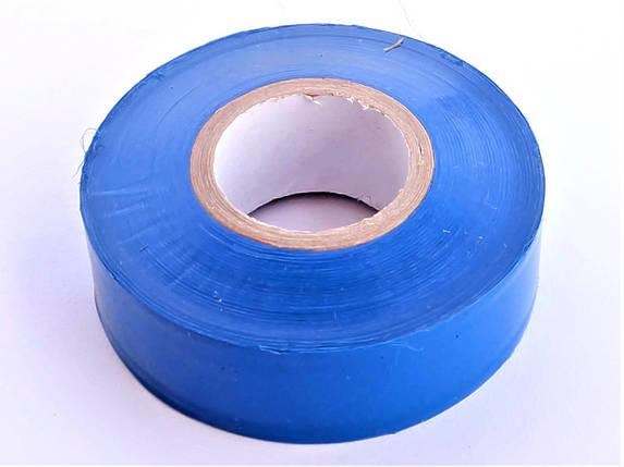 Полоса Gieffe для позначення рослин, 2,5см*100м блакитна, фото 2