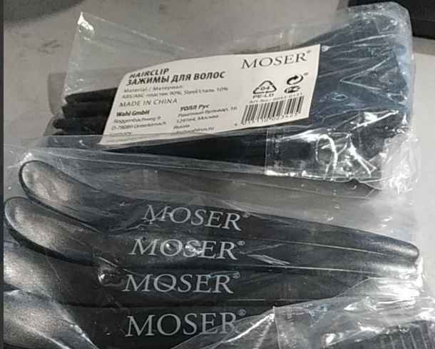 Зажим для волос Moser 0092-0131