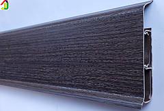Плінтус Ідеал Система 351 Каштан 80 мм пластиковий для підлоги, IDEAL високий з м'якими краями
