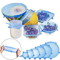 Набір багаторазових кришок для посуду Super stretch silicone lids 6 штук, силіконові