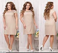 Летнее натуральное платье лен с вставками из макраме размеры батал 50-56 арт 167