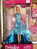 Детская Кукла DEFA Lucy 05321