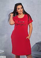 Повседневное легкое летнее прямое платье размеры 48-62 арт 1033