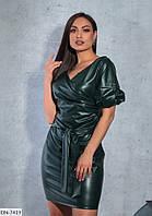 Стрейчевое короткое кожаное платье с поясом больших размеров 46-60 арт 7162