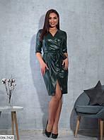 Красивое женское платье из эко кожи на запах размеры батал 46-60 арт 7163