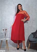 Свободное длинное женское платье со вставками из сетки больших размеров 46-60 арт 7164