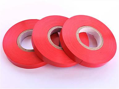 Лента для степлера-тапенера ПВХ 16 МТ Gieffe Red 10мм*16м, 10шт