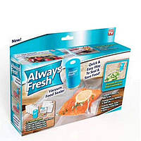 Вакууматор - пакувальник для їжі Vacuum Sealer Always Fresh