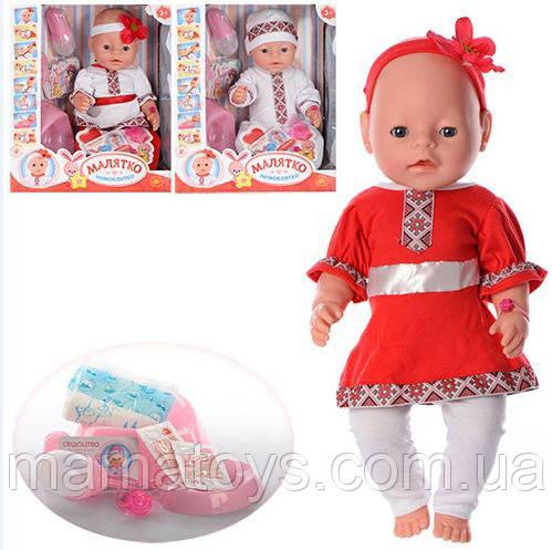 Кукла Пупс Baby Беби Бон в Вышиванке 8 функций, Малятко BL999 AS