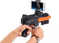 Ігровий bluetooth автомат віртуальної реальності AR Game Gun