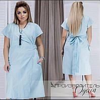 Легкое летнее платье из натуральной ткани коттон свободного кроя с поясом на запах, р.50,52,54,56, код 718О