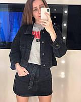 Женская черная укороченная джинсовая куртка